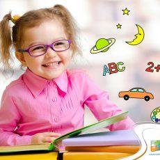 Educa Mais Brasil Infantil 2020: Inscrições, bolsas e muito mais!